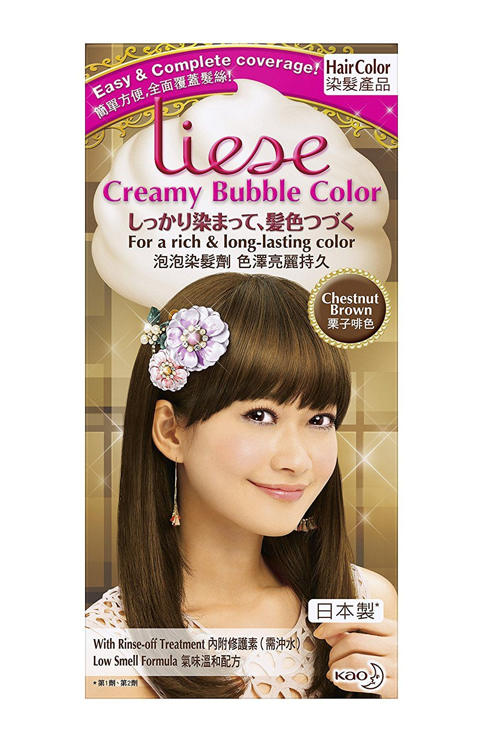 Kao Liese Soft Bubble Hair Color Chestnut Brown This Is An Amazon Affiliate Link See This Great Hair Color Brown Chestnut Hair Color Chestnut Hair Color