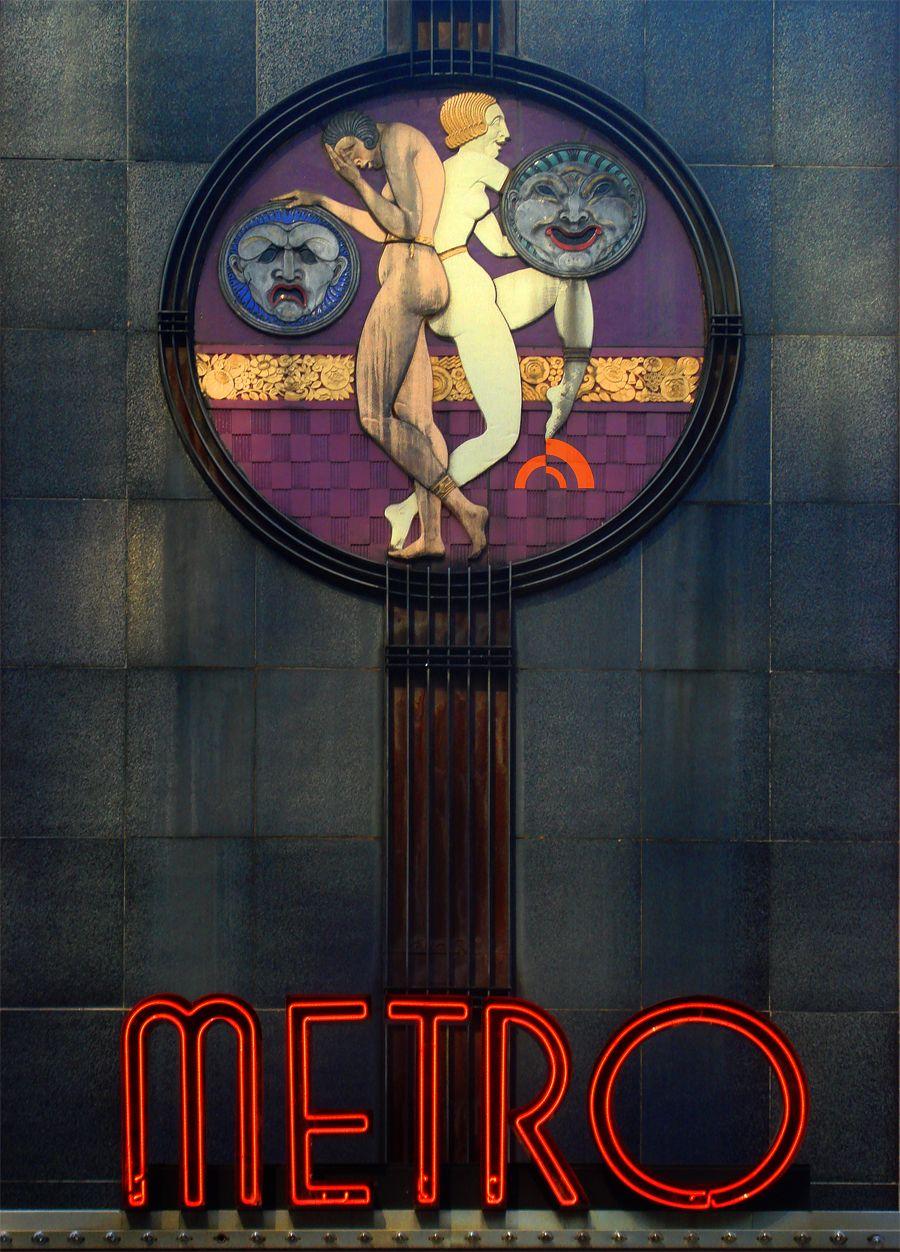 Art Deco theatre facade in New York City.