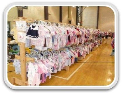 Village Closet Consignment, Twice A Year Consignment Event, Harrisonburg VA