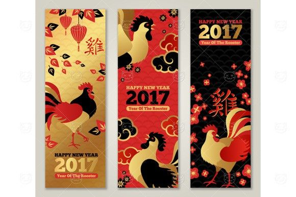 The City Revival Church Flyer Poster Templates 6 00 Red Envelope Design Chinese New Year Card Red Packet