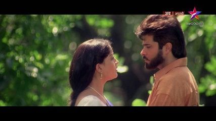 aparadhi video song