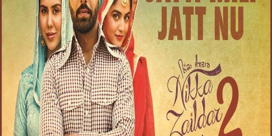 Jatti Mili Jatt Nu Nikka Zaildar 2 Mp3 Song Download Mohammad