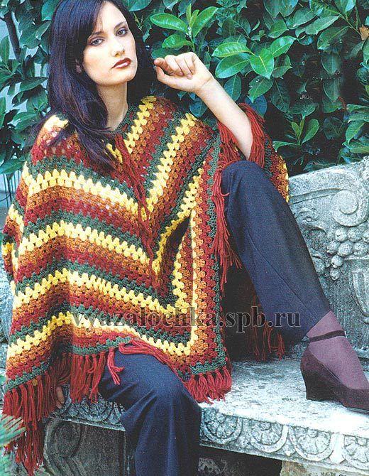 пончо крючком бесплатная схема вязания вязанная одежда пончо