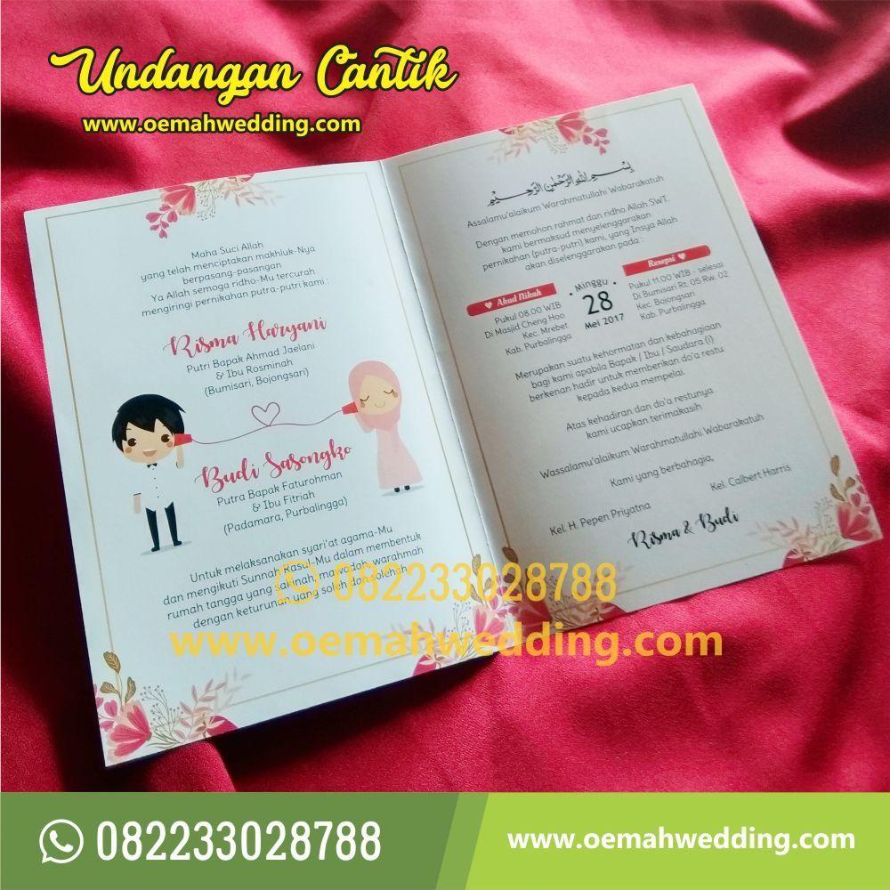 Undangan Pernikahan Islami tema Kartun dan Bunga Pink   Undangan ...
