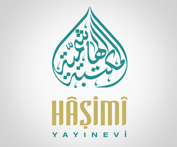 Arabic Logo Designs تصميم لوجو بالعربي Are Usually Known And Popular For Its Calligraphy That S Why They Calligraphy Logo Logo Design Diy Minimal Logo Design