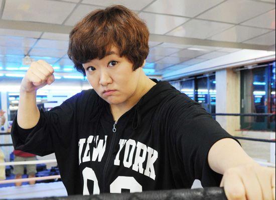 Lee Myung Hee