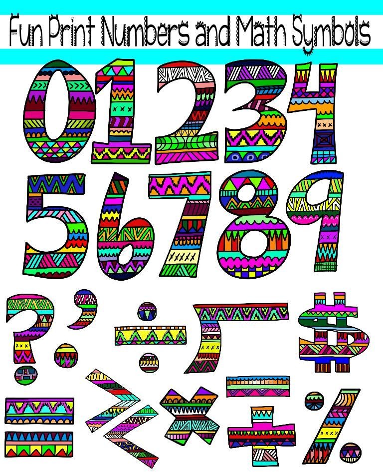 pictures of math stuff to draw | So here\'s my Fun Print Numbers and ...