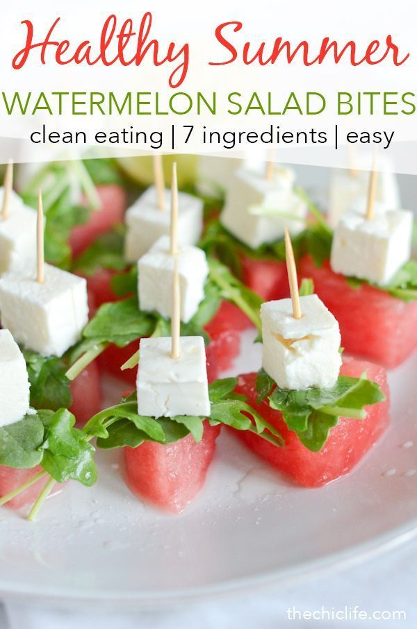 12 Healthy Summer Recipes Round-Up for Entertaining and Everyday #labordayfoodideas Watermelon Salad Bites | Click for 11 more healthy summer recipes that are perfect for celebrating the Fourth of July, Labor Day or even just for entertaining friends and family to enjoy the last days of summer. Clean eating style, easy, from scratch, real food, really delicious - great for lunch, dinner with ideas for dessert and non-alcohol drinks / mocktails #recipe #healthy #healthyrecipes #healthyfood #clean #labordayfoodideas