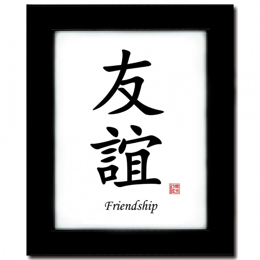 Asian photo frame 8 x 10 can look