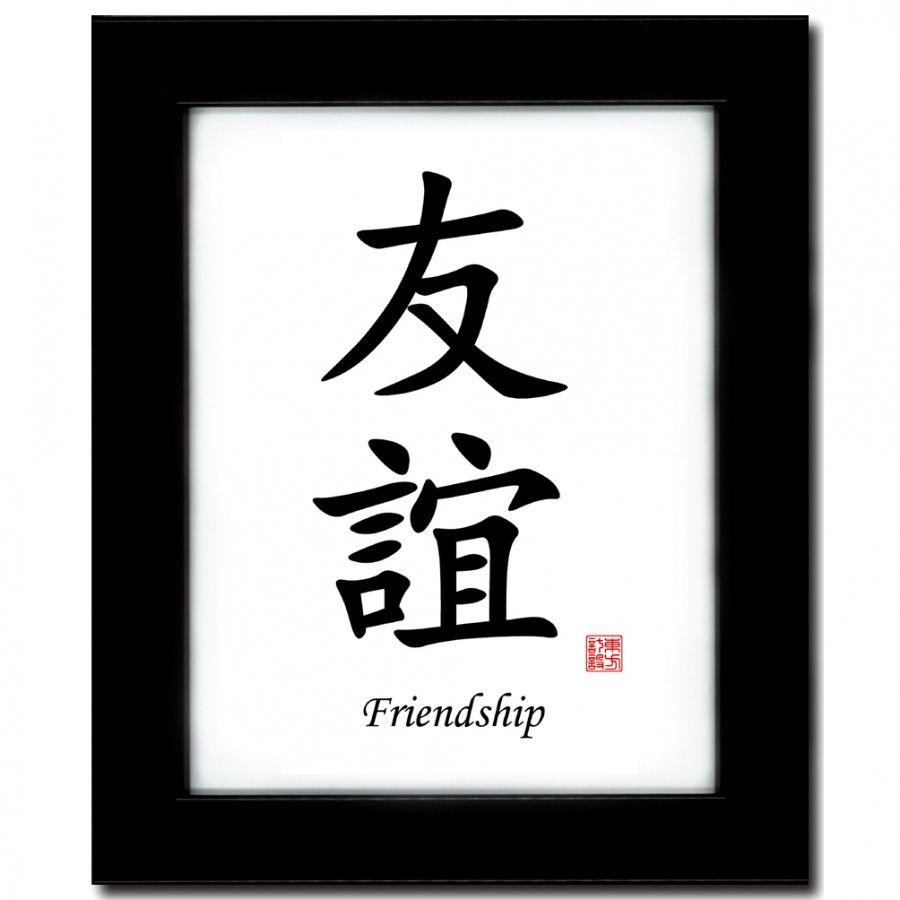 Oriental design gallery 8 x 10 black satin picture frame with black satin buycottarizona