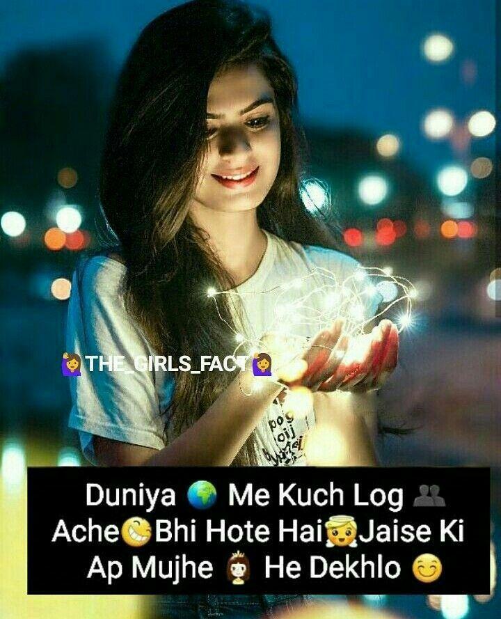 Cute Attitude Girl Quotes: Pin By Maheen Khan ♥ On 'Girlź Attitude Status'