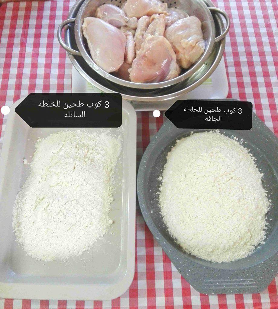 بروستد الدجاج عالطريقة أم جاسم غير شكل زاكي Recipe Cooking Recipes Food Recipes