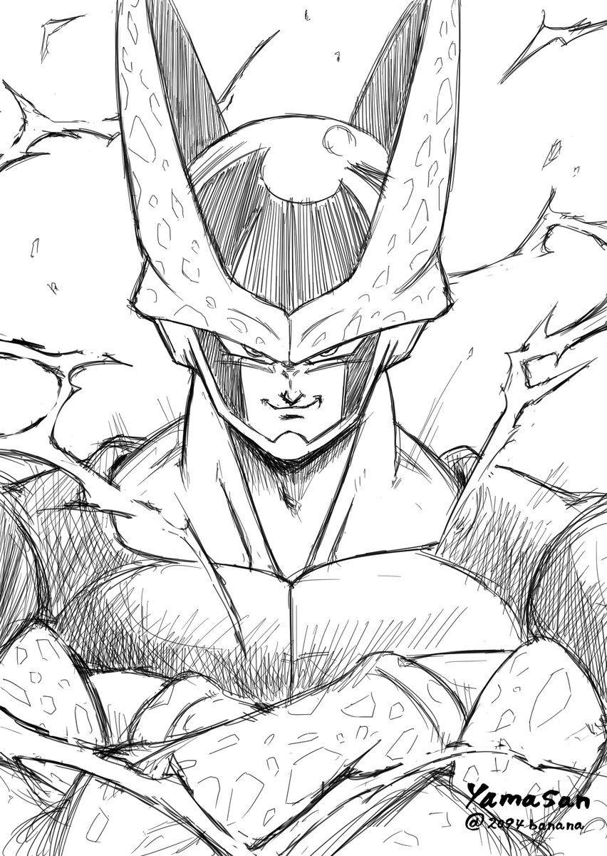 Sketch Art Of Cell Dragonball Super Draw Easy Dragon Ball