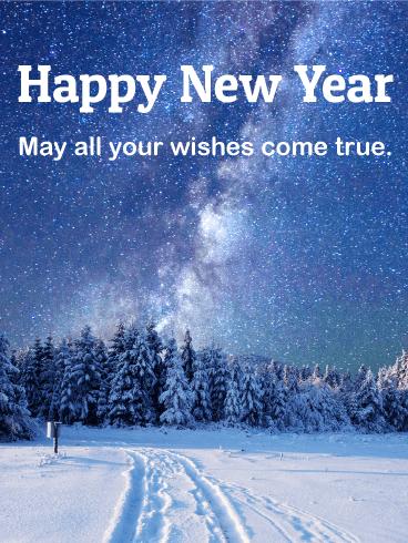Winter Night Happy New Year Card Birthday Greeting Cards By Davia Happy New Year Gif Happy New Year Cards Happy New Year Images