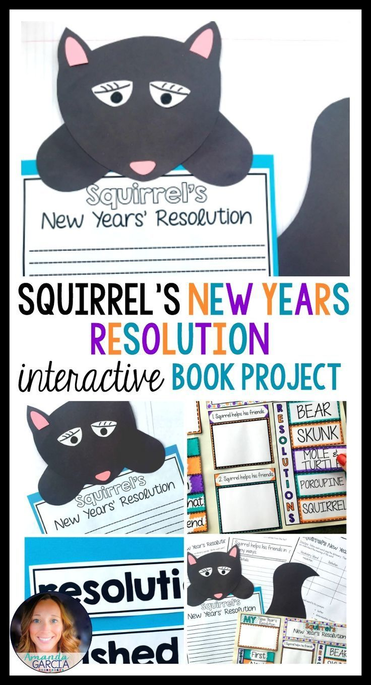 Squirrel's New Year's Resolution An Interactive Book