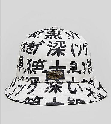 9a75401f596 Still Styling in 2014 - 10 DEEP J.Evans Bucket Hat.  Menswear  style   fashion