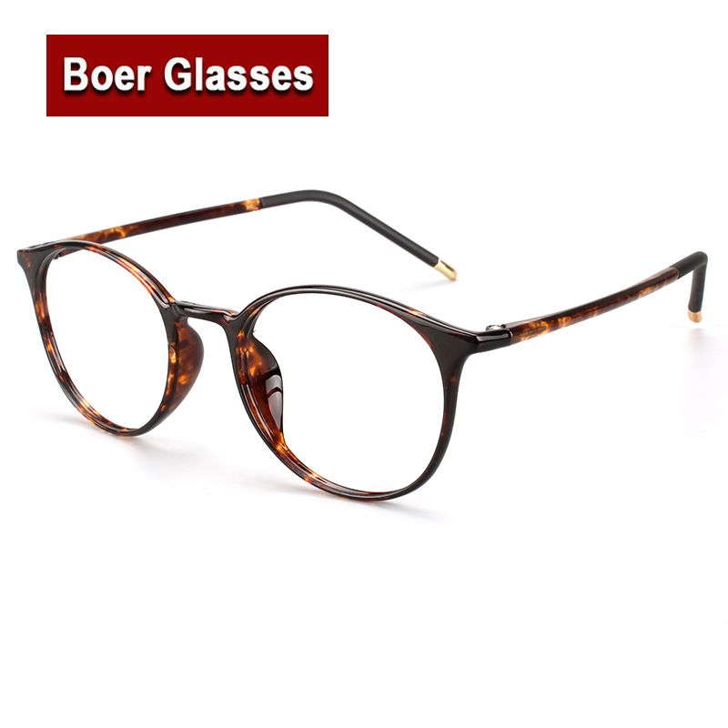 8f8a3488ae0 Promo 2017 New TR90 Men S Light Weight Full Rim Eye Glasses Big ...