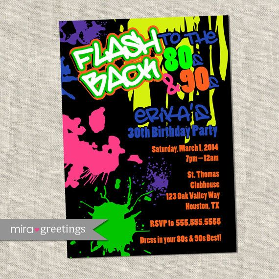 80s Birthday Party Invitations 90s Neon Party by miragreetings – 80s Theme Party Invitations