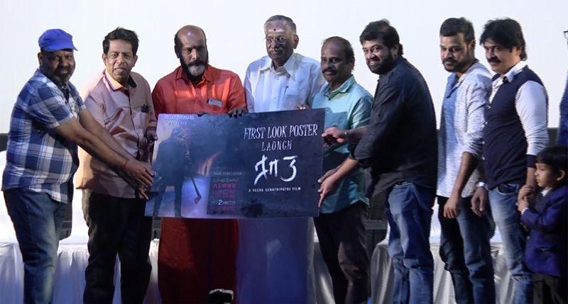 Director R. Sunder Rajan Speech @ 'Ra3' First Look Launch