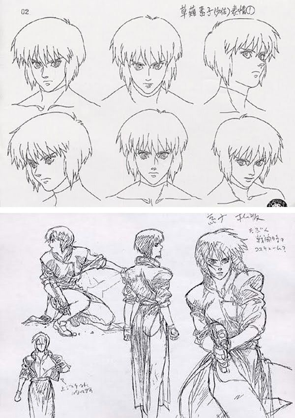 Log In Anime Ghost Ghost In The Shell Character Model Sheet