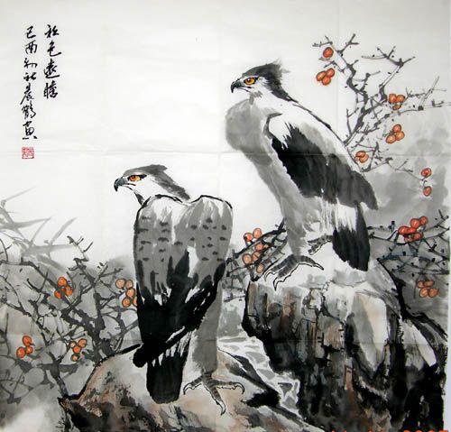Chinesemagic Com Original Chinese Painting With Artist S