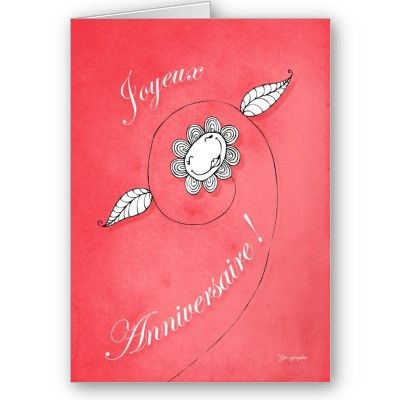 Joyeux Anniversaire Card Zazzle Com Happy Birthday In French Cool Birthday Cards Graphic Design Art