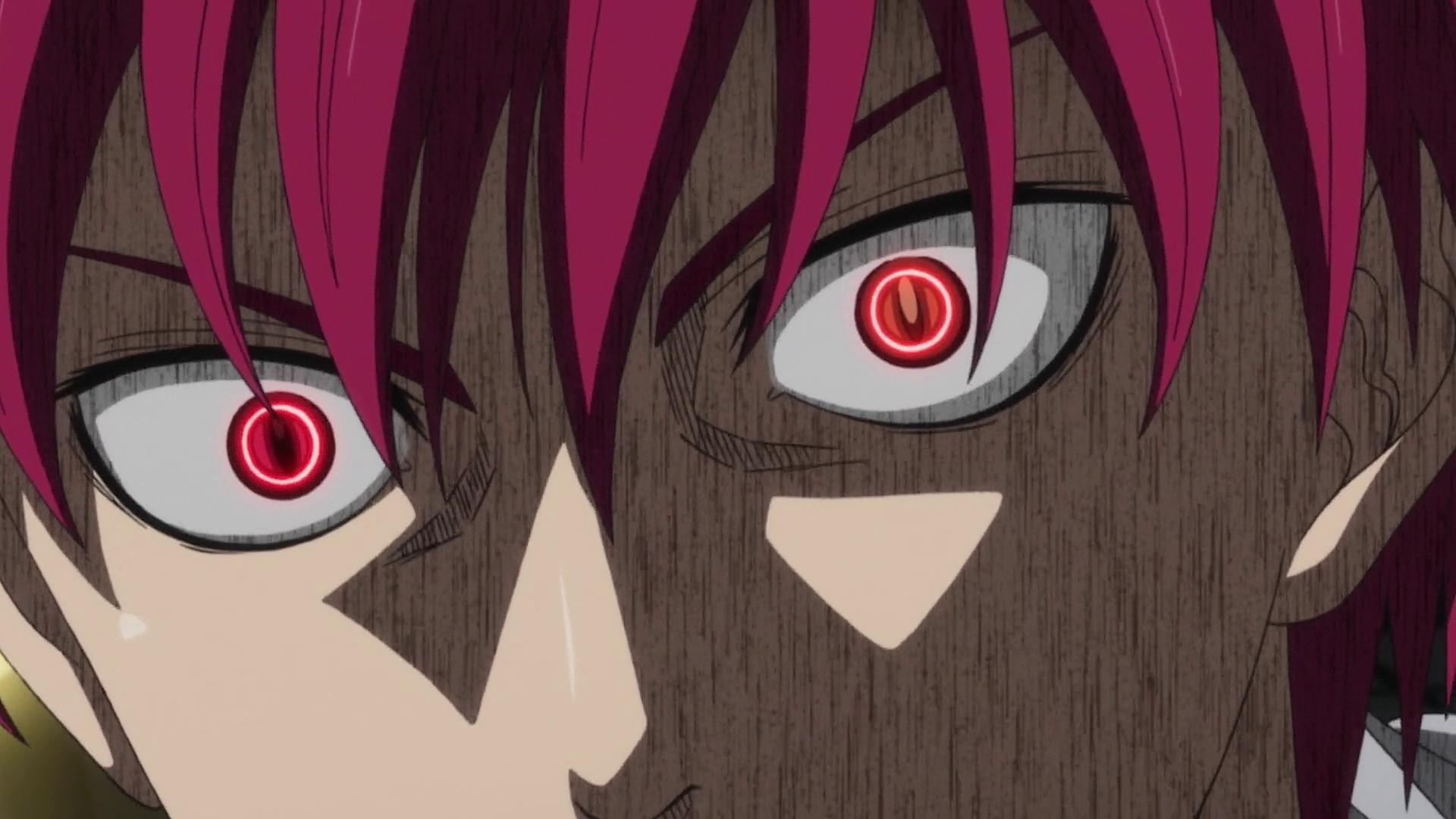 Kết quả hình ảnh cho Seijuro Akashi emperor eye