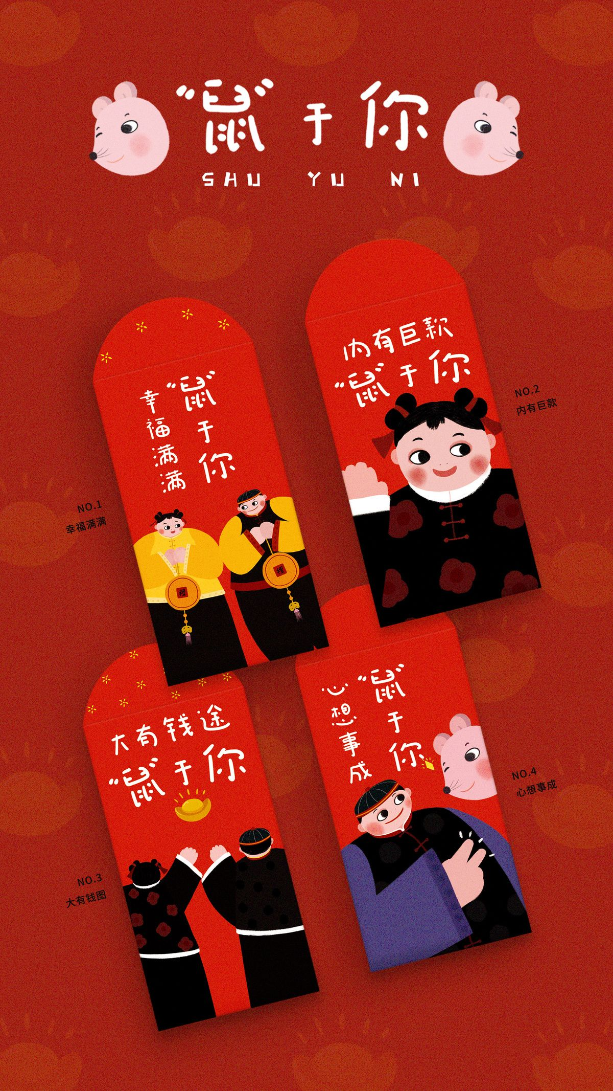 Pin by Winnie Lee on CNY Chinese new year design, New