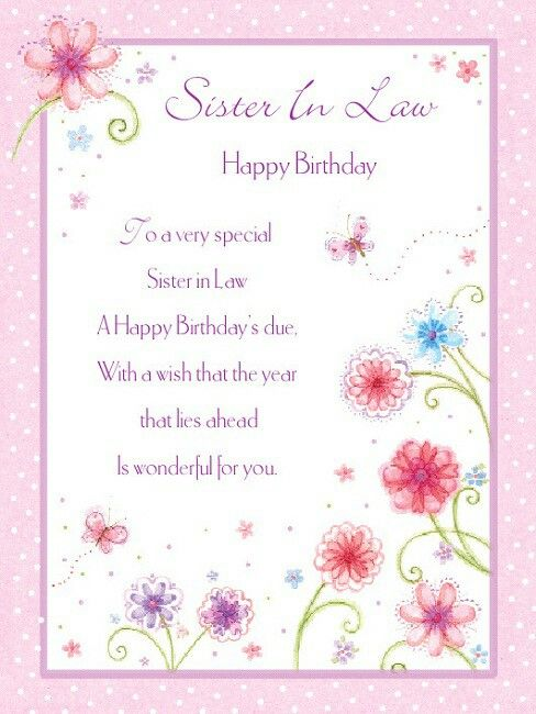Pin By Gloria Molinar On Sister In Law Birthday/Quotes