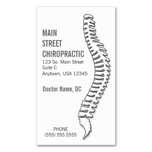 Chiropractor Appointment Card Business Card Template Appointment Cards Customizable Business Cards