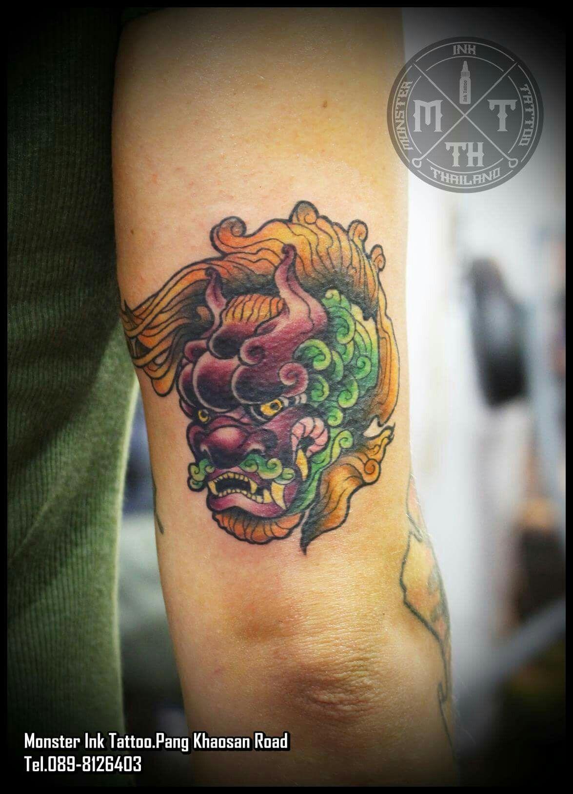 Fu Dog #Japanese #Tattoo #Bangkok #Khaosan Rd. #Thailand Monster Ink ...