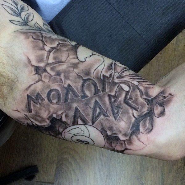 40b2c0abbc663 30 Molon Labe Tattoo Designs For Men - Tactical Ink Ideas | Tattoos ...