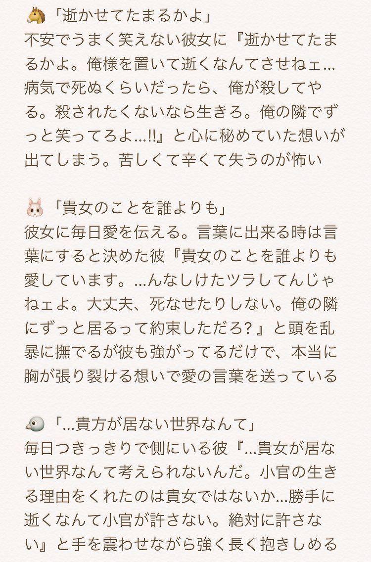 【ネタバレ考察】殺戮にいたる病 感想 ...