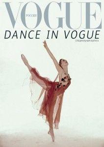 Russian Vogue, ballet issue