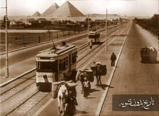 تاريخ بدون تشويه Egypt History Old Egypt Egypt