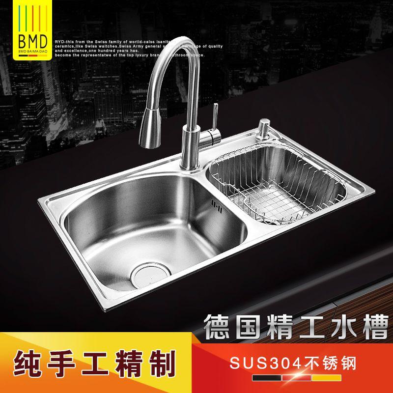 78X43x22cm kitchen vegetable washing basin sink drawing