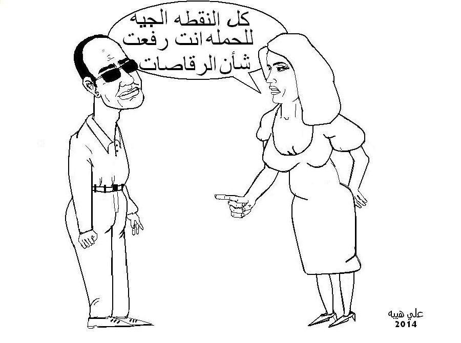 رد الجميل من رقاصات مصر Fictional Characters Memes Character