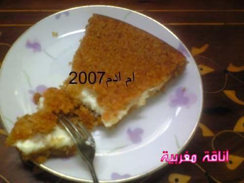 الكنافة الكذابة ببقايا التوست و البريوش من مطبخي بالصور Arabic Dessert Party Dishes Desserts