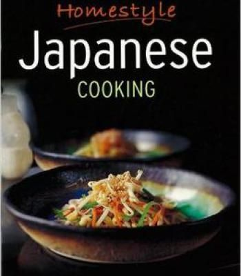 Homestyle japanese cooking pdf cookbooks pinterest homestyle japanese cooking pdf forumfinder Gallery