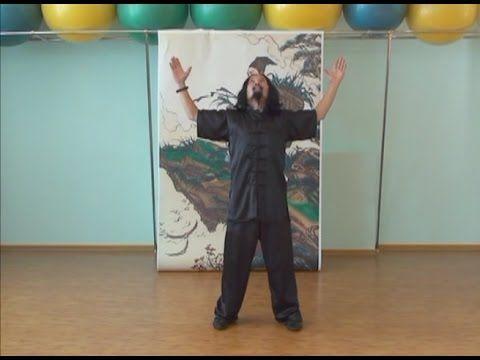 цигун упражнения на каждый день