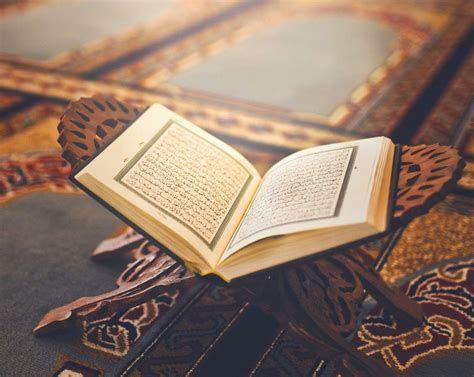 Wallpaper Dinding Ayat Al Quran in 2020 Quran wallpaper