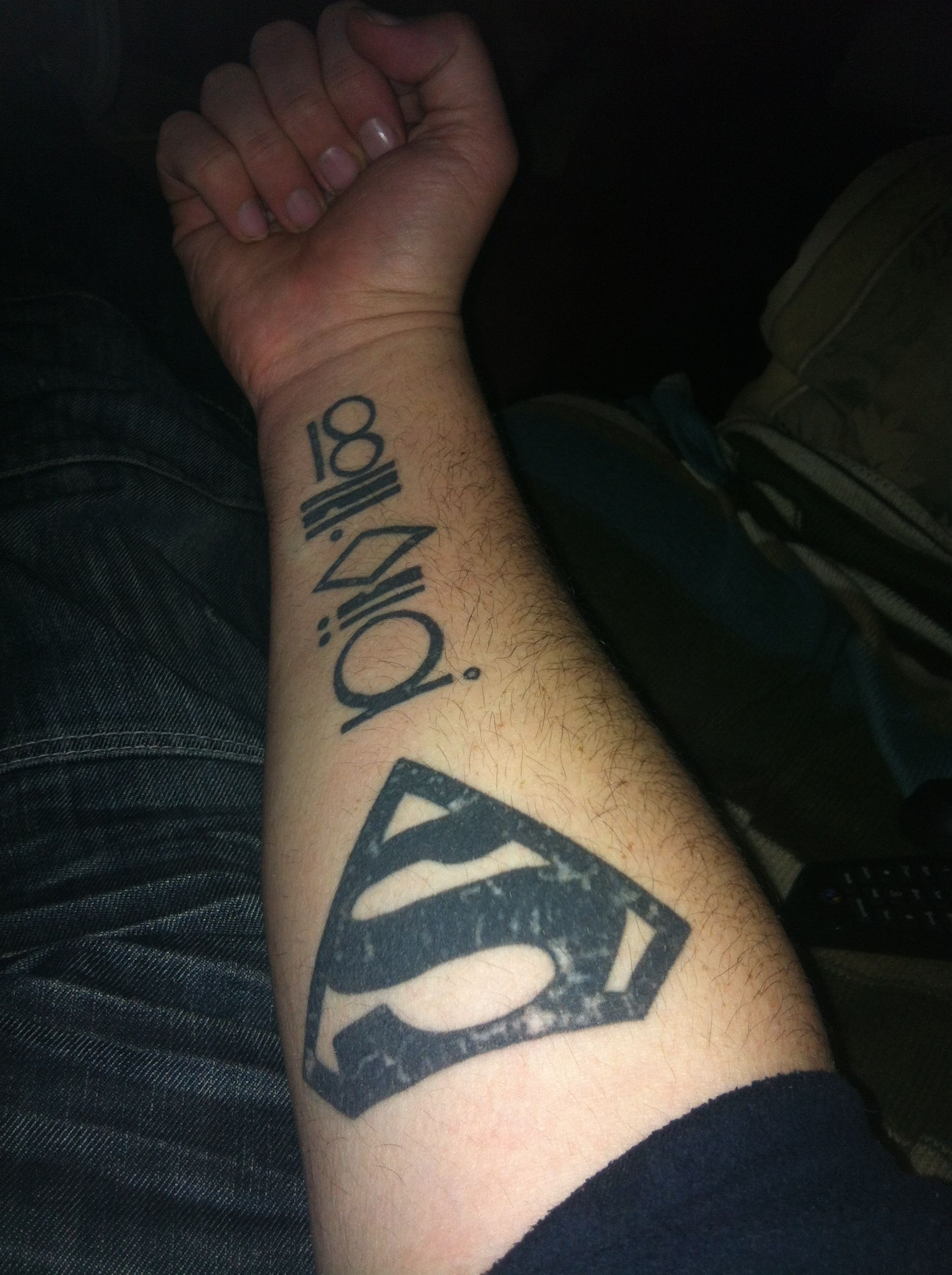 My kryptonian ink tattoo ideas pinterest tattoo and tatting my kryptonian ink biocorpaavc
