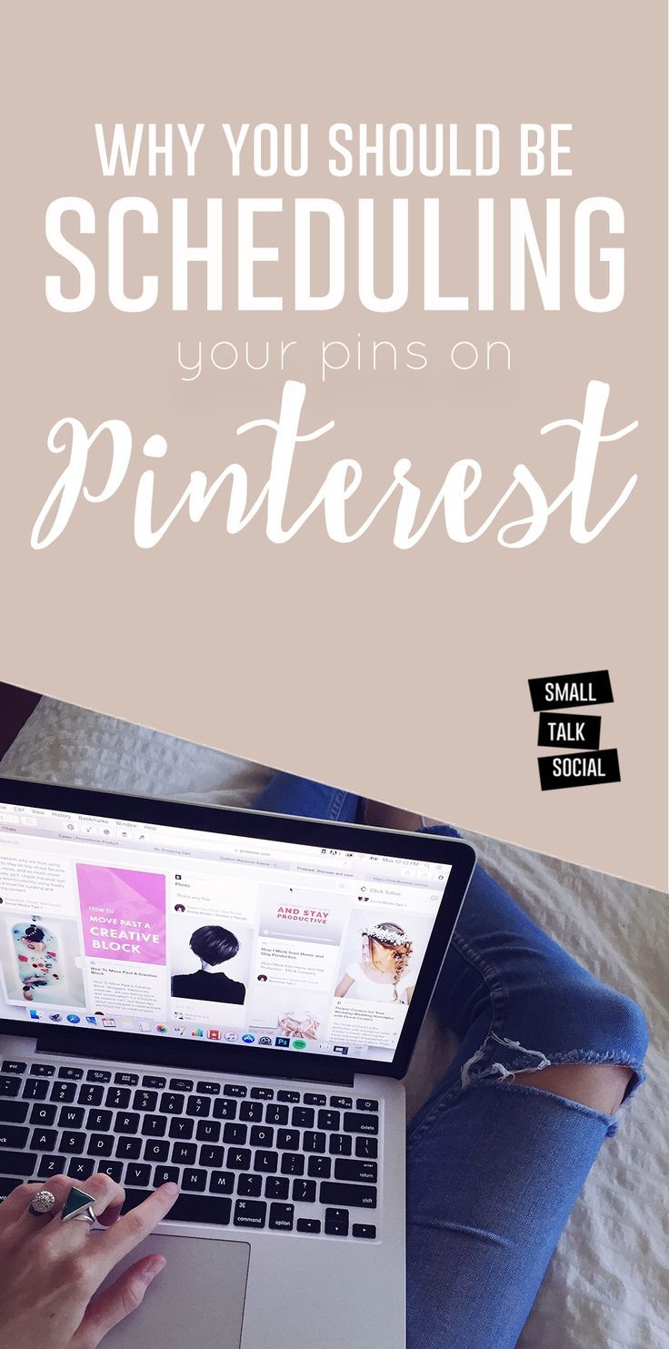 Scheduling Your Pins on Pinterest | Social Media ...