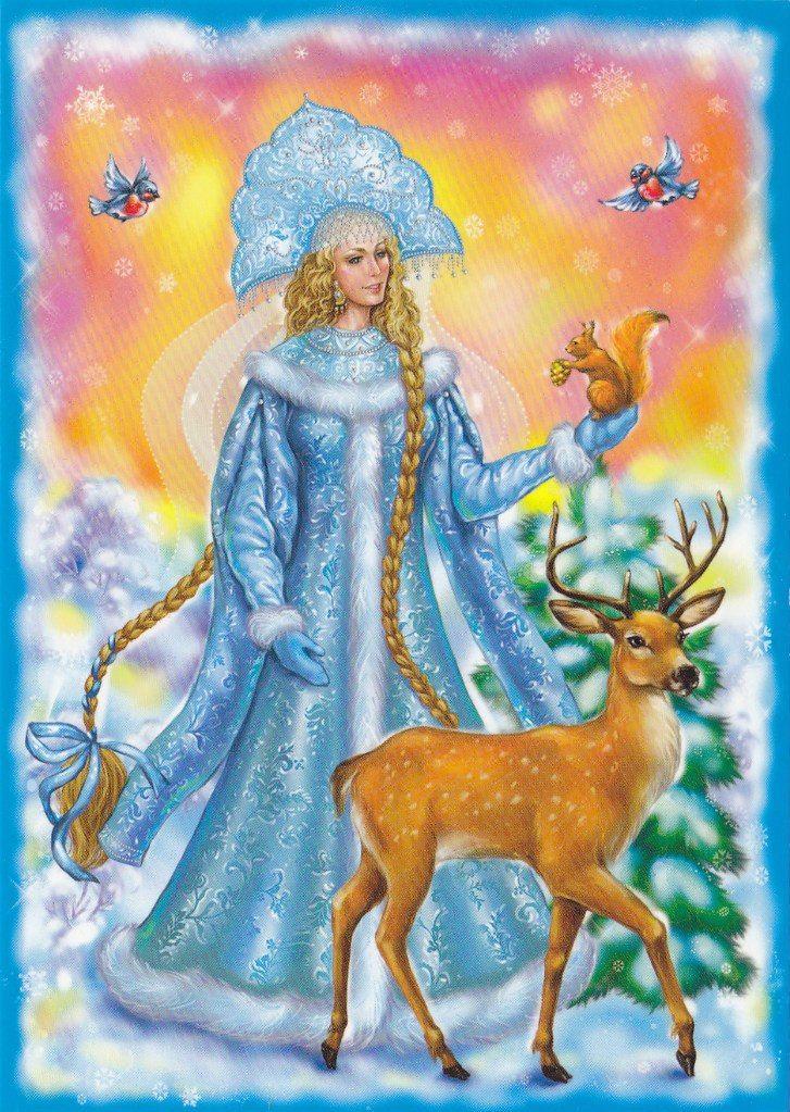 Картинки снегурочки для плаката