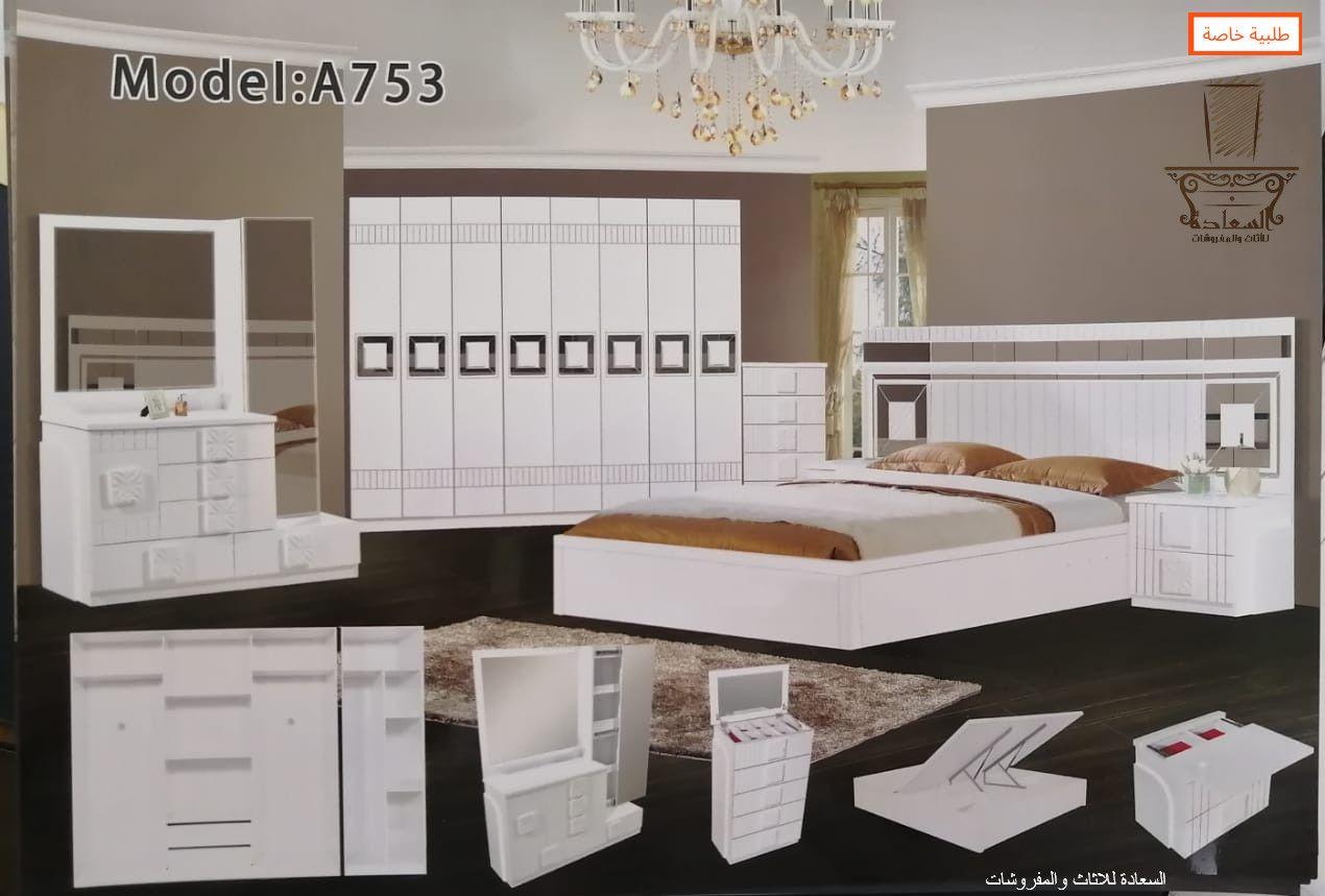 غرفة نوم صينى سرير 180 200 دولاب 6 درفة تسريحة 2 كمودينو شفنيرة التوصيل والتركيب مجانا Home Decor Home Bed