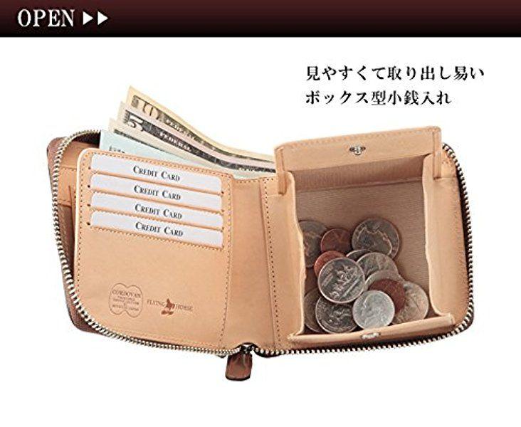 40f200d537a7 Amazon | 財布 二つ折り メンズ Men's コードバン ラウンドファスナー二つ折り財布 69005 馬革 春財布(ブラック) | 財布