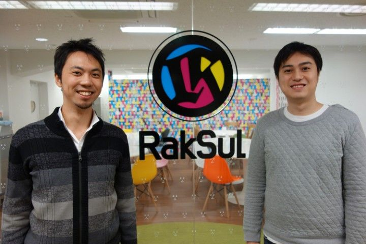 Printing is not a hot sector, but Raksul's growth is turning heads. The startup's revenue shot up five-fold in the past year.