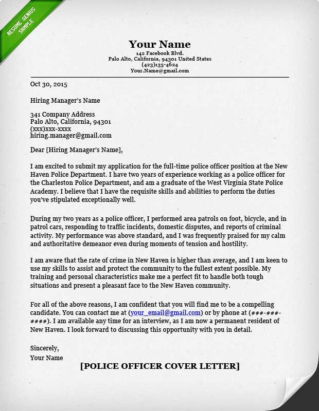 Cover Letter Template Law Enforcement | 1-Cover Letter Template