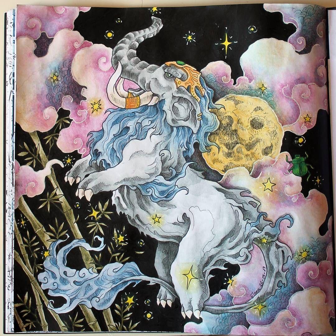 Me Encanta Este Libro Y Me Encanta Como Quedo Mi Baku Mythomorphia By Kerby Rosanes Inktense Pencils Mythom Animorphia Coloring Coloring Books Artwork