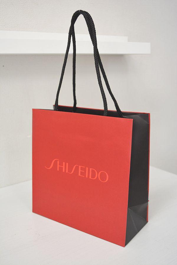 Shiseido Shopping Bag